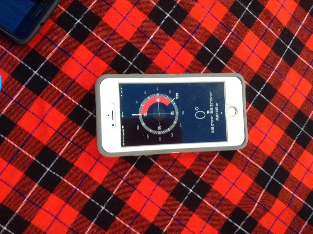 0°=赤道を示すスマートフォン